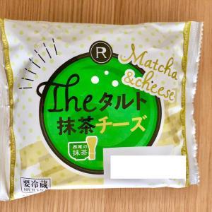 ロピア THEタルト〜抹茶&チーズ〜