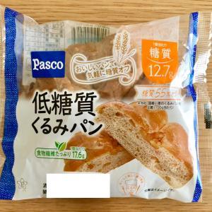 PASCO 低糖質くるみパン