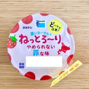 タカナシ乳業 濃いヨーグルト ねっとろ〜り いちごみるく味