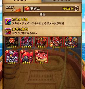大航海火②