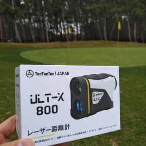 初のゴルフ用レーザー距離計「TecTecTec!ULT-X800」購入!簡単操作でジュニアゴルファーにもオススメ