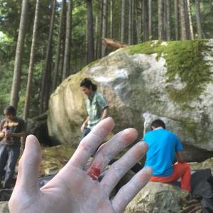 Continue the climbing life