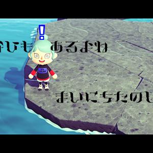 あつ森・はじめての島5