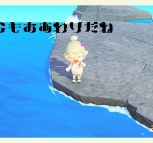 あつ森はじめての島8