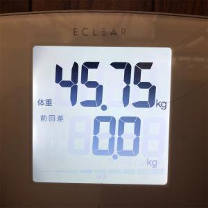 45.75キログラム