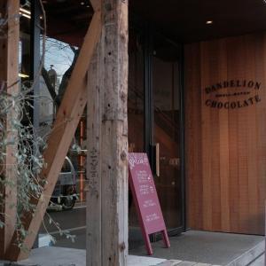 【蔵前】ダンデライオン・チョコレート / 木馬ショールーム