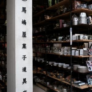 【かっぱ橋道具街】圧巻の抜き型タワー!馬嶋屋菓子道具店
