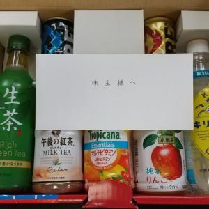 2019年12月期の『キリンホールディングス (2503)の株主優待』を写真で紹介!