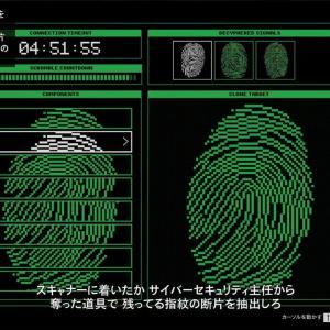 カヨ・ペリコ強盗:指紋認証ハッキングを簡単に攻略する方法[GTA5]