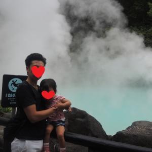 双子と子連れ九州旅行② 3歳5カ月