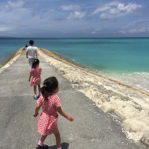 子連れ 沖縄旅行 双子 6歳 ①