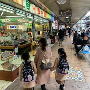 GOTOキャンペーン 子連れ 箱根旅行② 箱根湯本駅を散策しながら食べ歩き