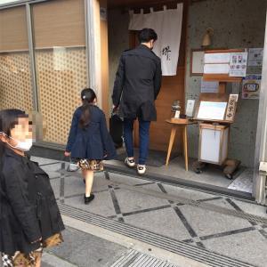 大宮で寿司No.1と噂の「すし堺」へ行ってきました!!