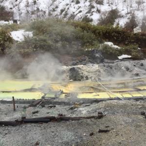 秋田県にある玉川温泉で日本一の強酸性の湯を体験してみた
