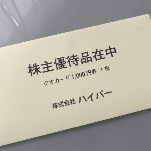 3/27 本日のほったらかし投資