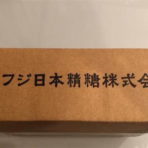 【株主優待】フジ日本製糖
