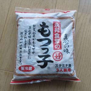 【永井食堂】もつ煮は群馬県の山行帰りにお土産に最適!