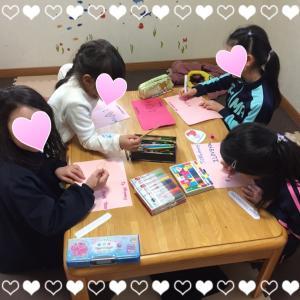 My valentine's Day English lesson