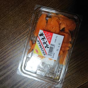 1番好きな漬物『みそ生姜』