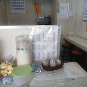 【大学近くの 粉もんや】 あしたば ザ昭和の店舗 朝倉キャンパス