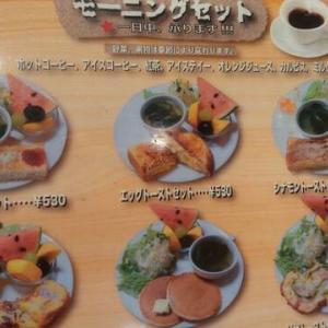 【外食レポ】オムライス街道 2皿目 ムラカフェひだか