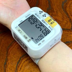 ドリテックの手首式血圧計BM-100はコスパ最高。計測値も問題なし!