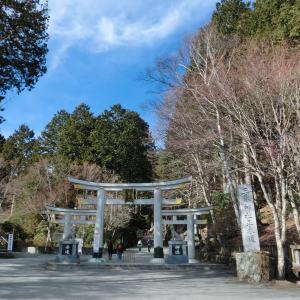 秩父三峰神社