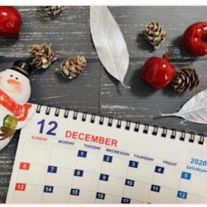【のんびり休日㊿】あっという間に12月も中頃…