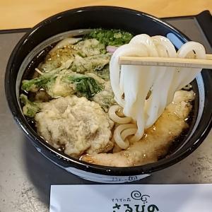 三重県伊賀市『さるびの温泉 椚屋』菜の花天ぷらうどん