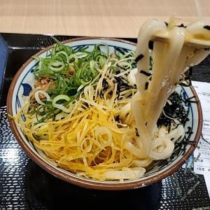 イオンモール熱田制覇①『丸亀製麺』まぜ釜玉うどん