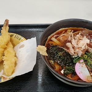 げんき庵 カーマ21熱田店『えび天きしめん・冷』