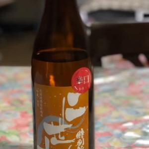 本日のお酒!
