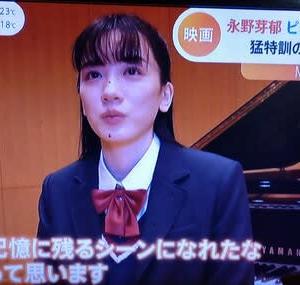 ピアノ猛特訓だって