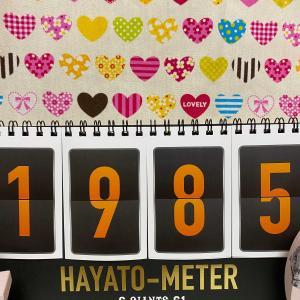 坂本くんのカレンダー♪