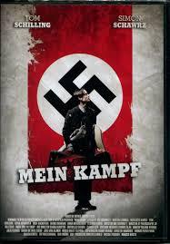 バカ息子を甘やかすと・・・『我が闘争ーー若き日のアドルフ・ヒトラー』(ドイツ映画)