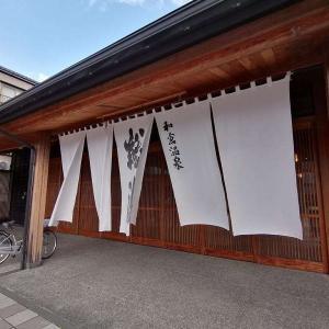 【最新版】能登半島最大の温泉地!和倉温泉の紹介