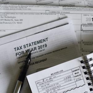 【節税】ふるさと納税によって住民税が〇〇円も控除された