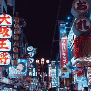 東証リート指数連動型ETFのおすすめの買い方3選