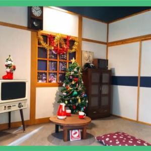 「あの頃のクリスマス」の中にある宝物☆