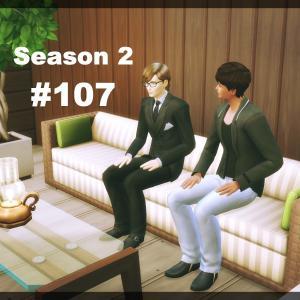 【Sims4】#107 新たな問題【Season 2】
