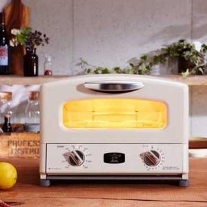 おすすめ千石アラジンのオーブントースターは0.2秒で発熱!