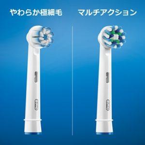 【手の歯磨きから電動歯ブラシへ】歯垢・口臭予防・歯周病におすすめ♪
