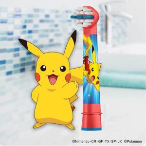 【子供が歯磨きを嫌がらなくなる】おすすめ歯磨きグッズで楽しくケア♪