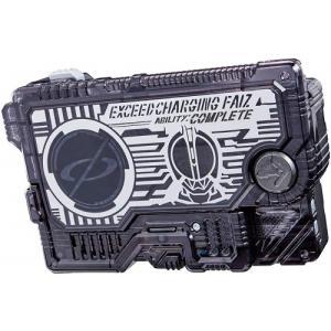 【予約受付中】仮面ライダーゼロワン DXエクシードチャージングファイズプログライズキー(4月発売)