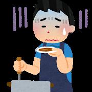 【あねいるさん家の食卓】しっとり優しい甘さのかぼちゃの煮物を家で作ってみた!