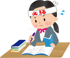 「案ずるな、受験生」と説いた、大泉校長の語呂で覚える日本史・地理のすごさ