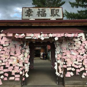 【北海道一周ツーリング③ 4日目~5日目】帯広で無料ライダーハウス(大正カニの家)に泊まってみた