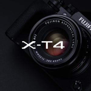 FUJIFILM X-T4が正式発表
