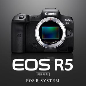 CanonがEOS R5の追加スペックを公開