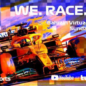 F1が延期・キャンセルされたレースの代わりにバーチャルグランプリを開催する